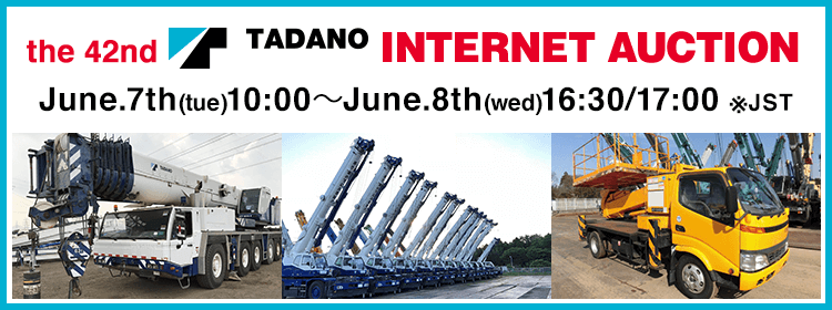 the 37th TADANO INTERNET AUCTION Nov.4th(wed)10:00~Nov.5th(thu)16:30/17:00※JST